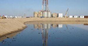 Открытие нефти