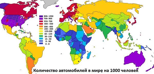 Количество автомобилей в Азии